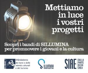 SILLUMINA-2017
